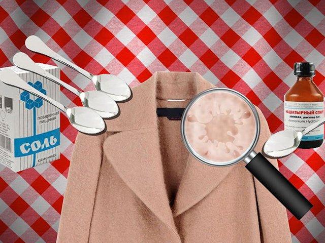 удаление жирного пятна с шерстяного пальто