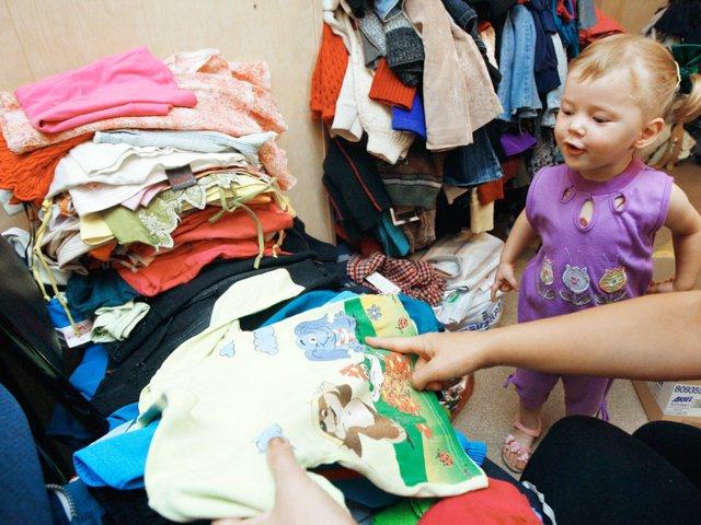 одежда для детского дома