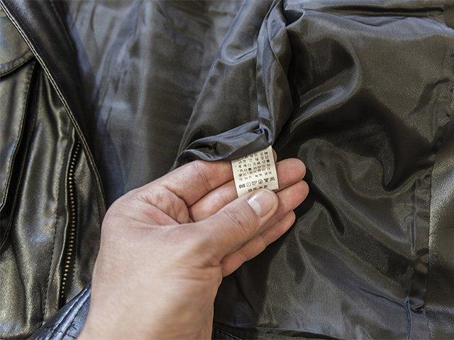 условия ухода за кожаной курткой