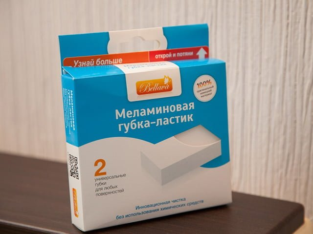 хранение меламиновой губки