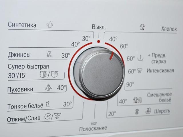 температура стирки для сатинового постельного белья