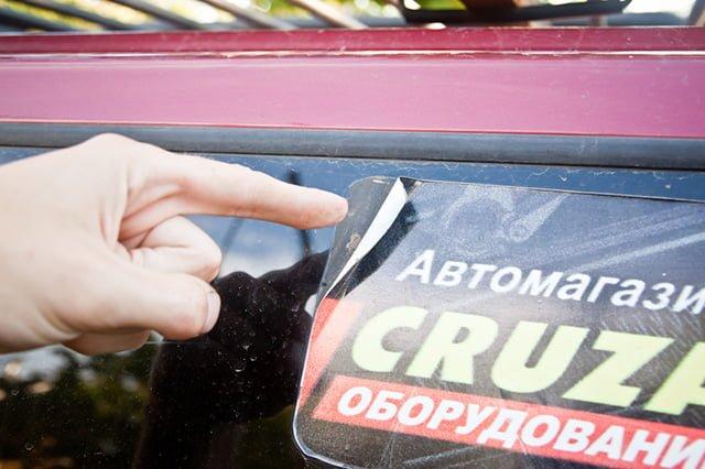 удаление наклейки с автомобиля