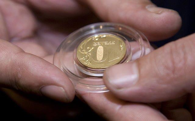 коллекционная монета 10 рублей