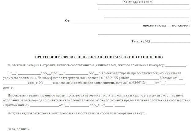 Обжаловать действия регистрирующего органа зарегистрировать право собственности