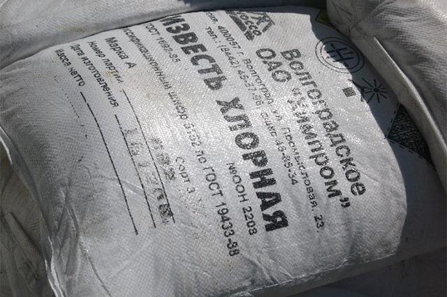 хлорка для чистки матраса
