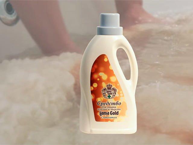 средство для чистки шерстяного одеяла