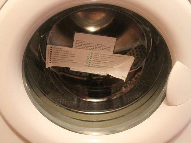 пустая стиральная машина