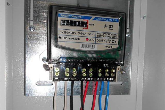 многотарифный трехфазный счетчик электроэнергии