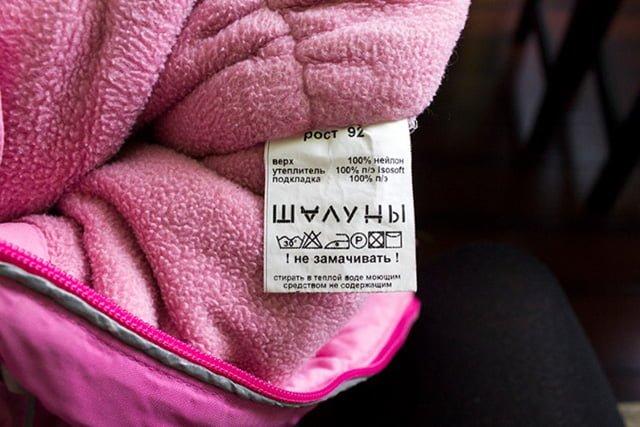 утеплитель изософт для детской зимней одежды