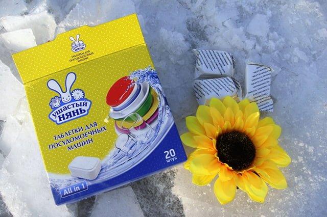 таблетки для мытья детской посуды
