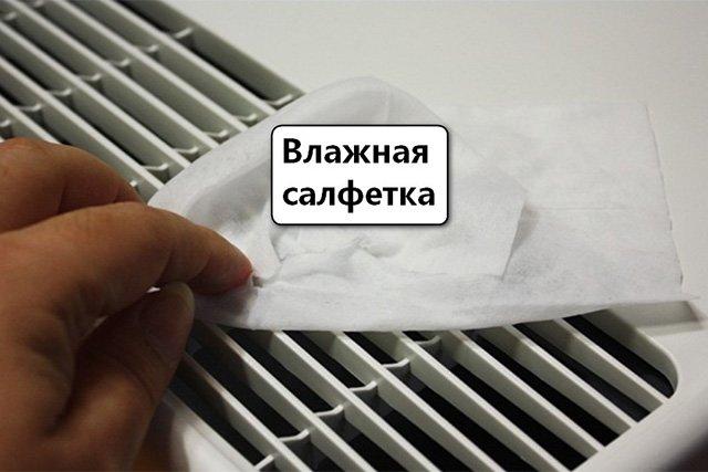 уход за очистителем воздуха