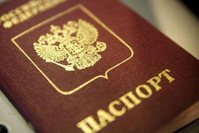 паспорт для отключения радиоточки