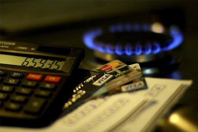 счета за газ