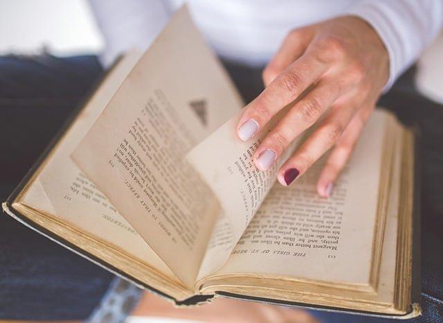 осмотр книги