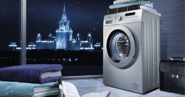 Тихие стиральные машины
