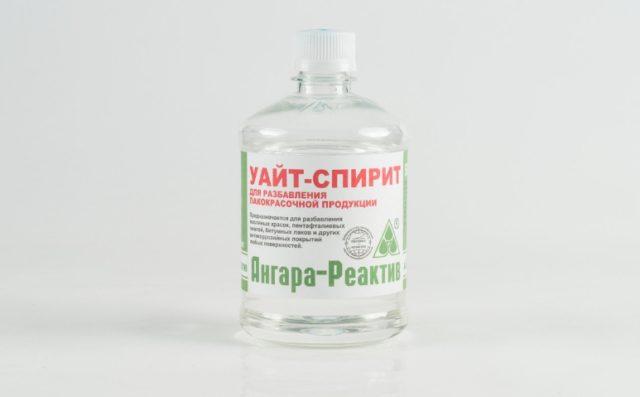 Уайт-спирит